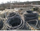 Voltas Scrap (Lot - 1) -(Cables, Conductors, Structural items and other accessories)
