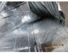 Metallized Polyester Film -8 Micr-8820.35 kg